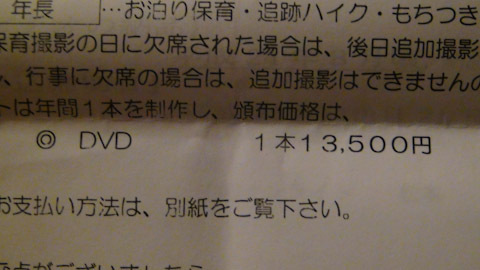 DSC01724.jpg