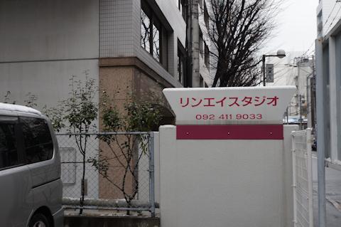 DSC02918.jpg