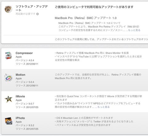 スクリーンショット 2012-07-29 10.12.51.png