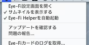 スクリーンショット(2011-05-18 20.42.02).png