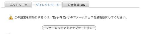 スクリーンショット(2011-05-18 21.00.48).png