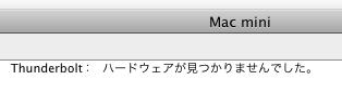 スクリーンショット(2012-04-21 22.41.55).png
