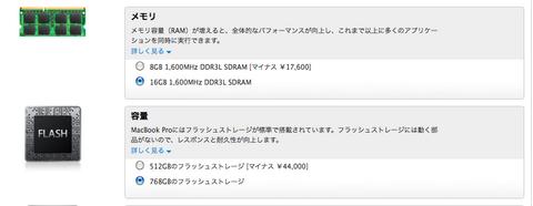 スクリーンショット(2012-06-12 4.38.08).png