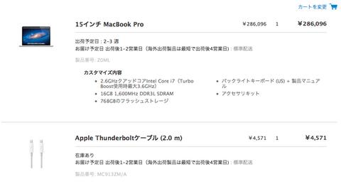 スクリーンショット(2012-06-12 4.41.20).png