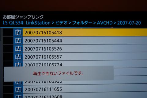 _DSC7751.jpg
