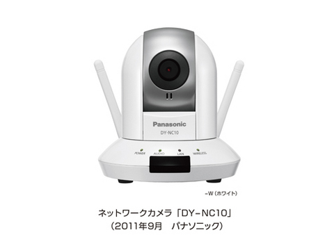 DY-NC10.jpg