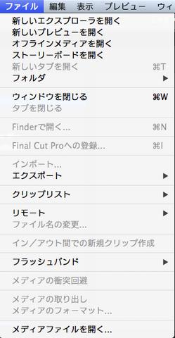 スクリーンショット 2012-04-19 4.32.23.png