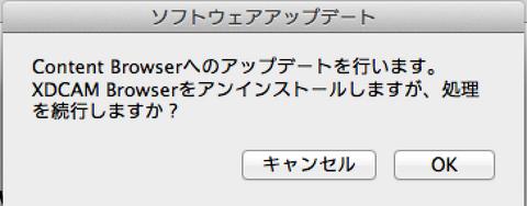 スクリーンショット 2012-09-03 22.37.31.png