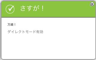 スクリーンショット(2011-05-18 21.10.13).png