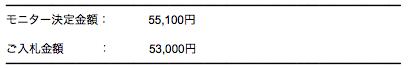 スクリーンショット(2011-06-10 5.07.09).png