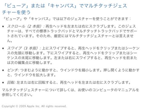 スクリーンショット(2011-06-12 20.12.02).png