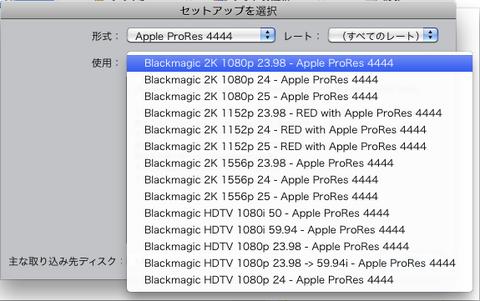 スクリーンショット(2011-06-12 9.19.40).png