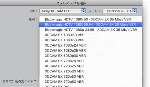 スクリーンショット(2011-06-12 9.20.28).png
