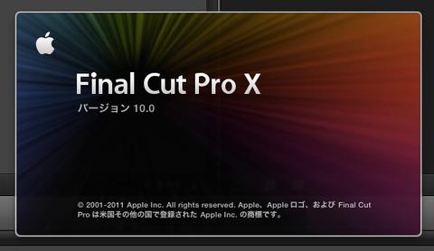 スクリーンショット(2011-06-21 22.48.24).png