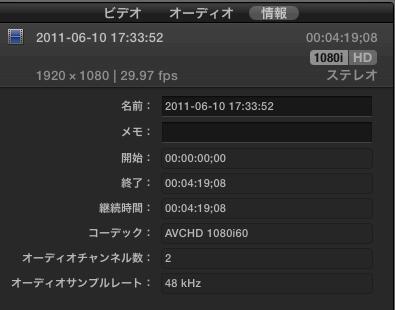 スクリーンショット(2011-06-21 23.08.03).png