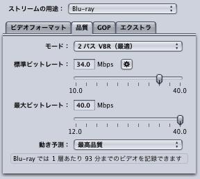 スクリーンショット(2011-06-21 23.17.03).png