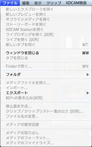 スクリーンショット(2012-04-19 4.32.33).png