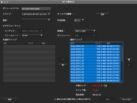 スクリーンショット(2012-04-19 4.43.22).png