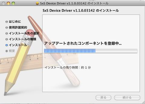 スクリーンショット(2012-04-21 22.35.49).png