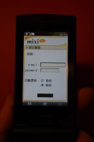 IMGP5986.jpg