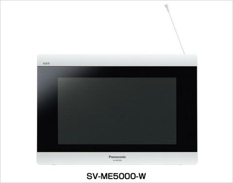 SV-ME5000-W_conf.jpg