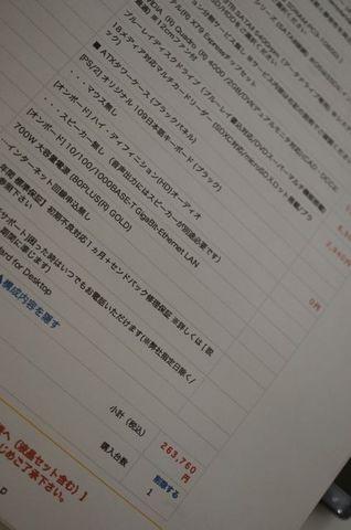 _DSC3812.jpg