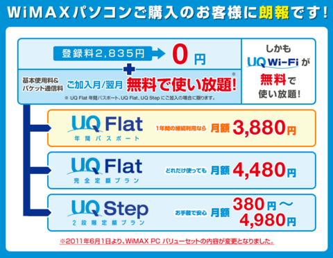 wimax4.PNG